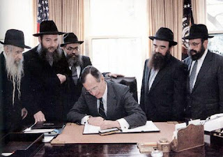 noahide laws george bush