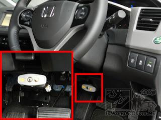 Honda Civic Brake Pedal Lock