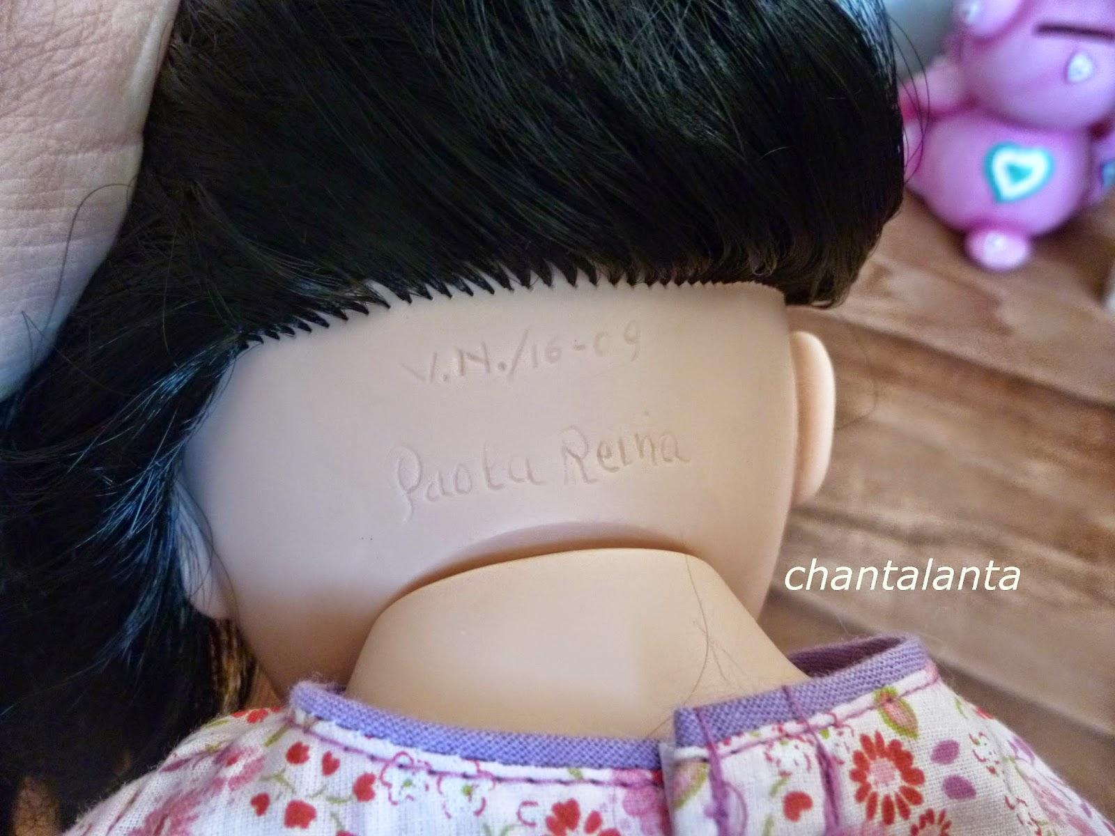 Торчат волосы под трусами 55