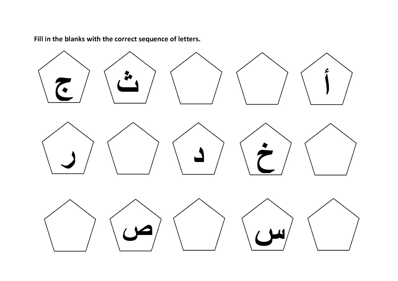 Dramatic image for arabic alphabet worksheets printable