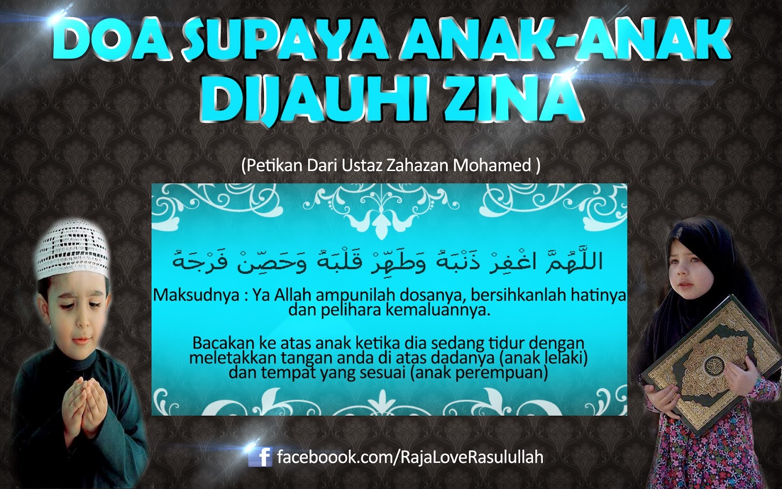Iman Ilmu Dan Amal Kajian Al Quran Qs Al Isra 32 Dan Qs