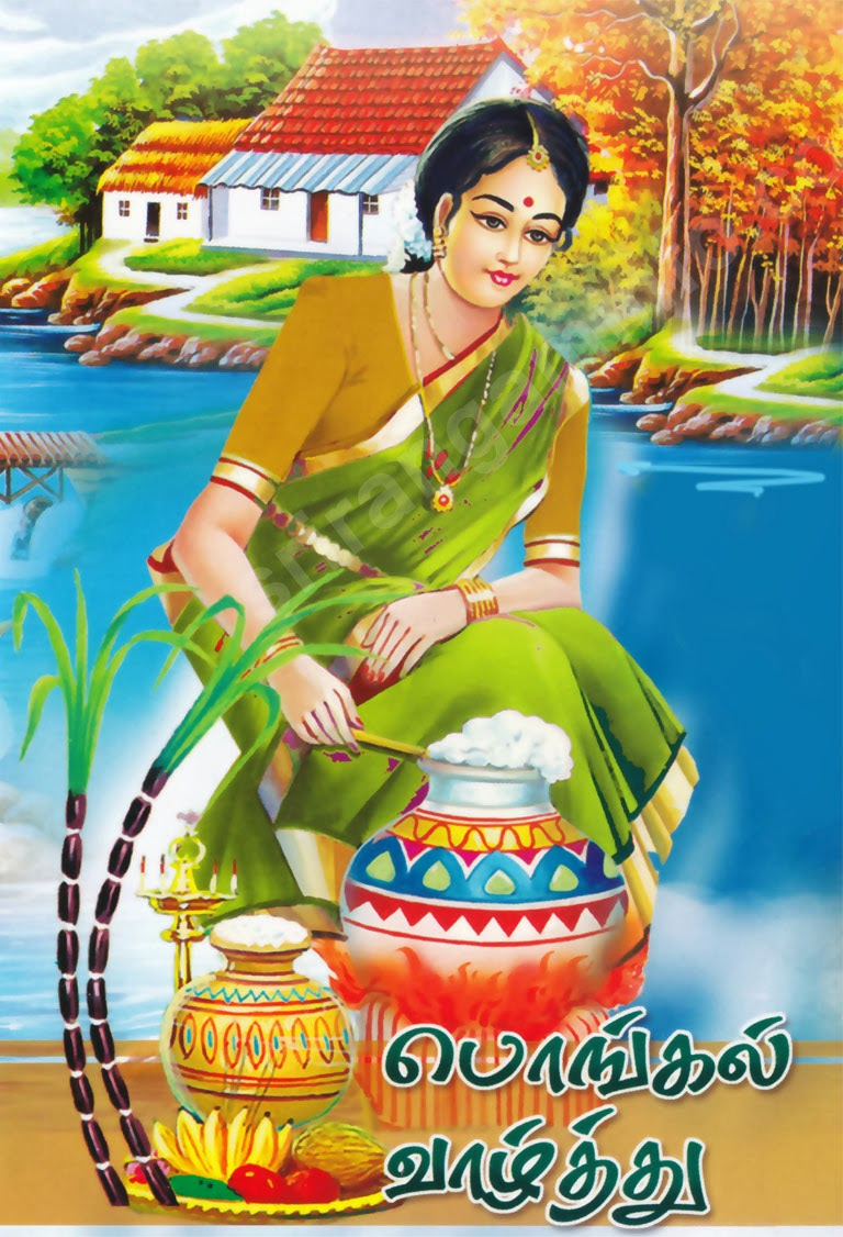 Pongal greeting cards in tamil 2014 happy pongal 2014 pongal greeting cards in tamil 2014 m4hsunfo