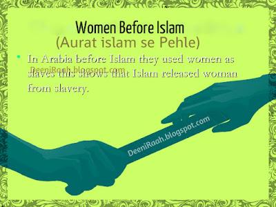 Aurat Islam Se Pehle