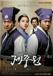 LBSTV K-DRAMA Tayangkan Serial Terbaru Jejungwon !