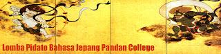 Lomba Pidato Bahasa Jepang Pandan College dunialombaku.blogspot.com