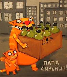 Johnny's father strongest tomcat in world, cat with cigarette carrying box bottles, funny pictures, comics, joke