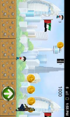 لعبة عبود في دبي لاجهزة اندرويد
