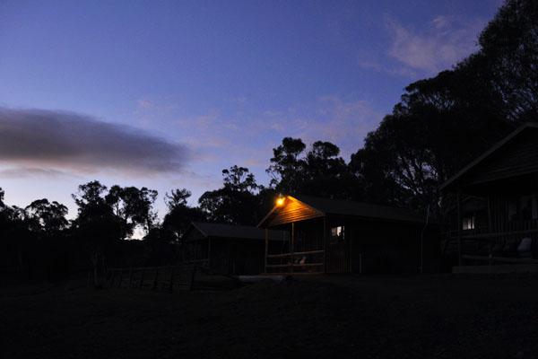 providence park  cabin