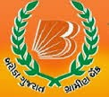 Baroda Gujarat Gramin Bank recruitment-2014