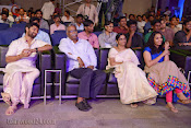 Aha Kalyanam Audio Release function Photos-thumbnail-20