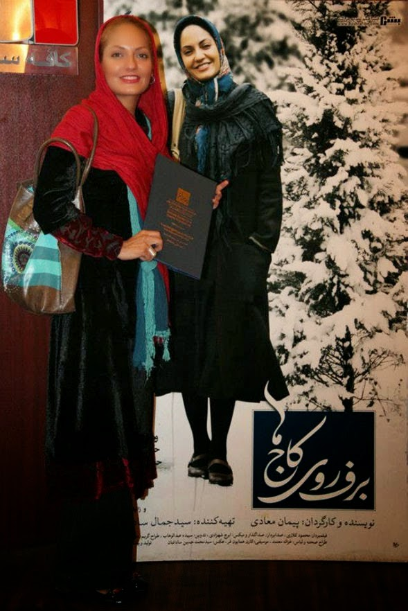 Mahnaz Afshar Fashion Style