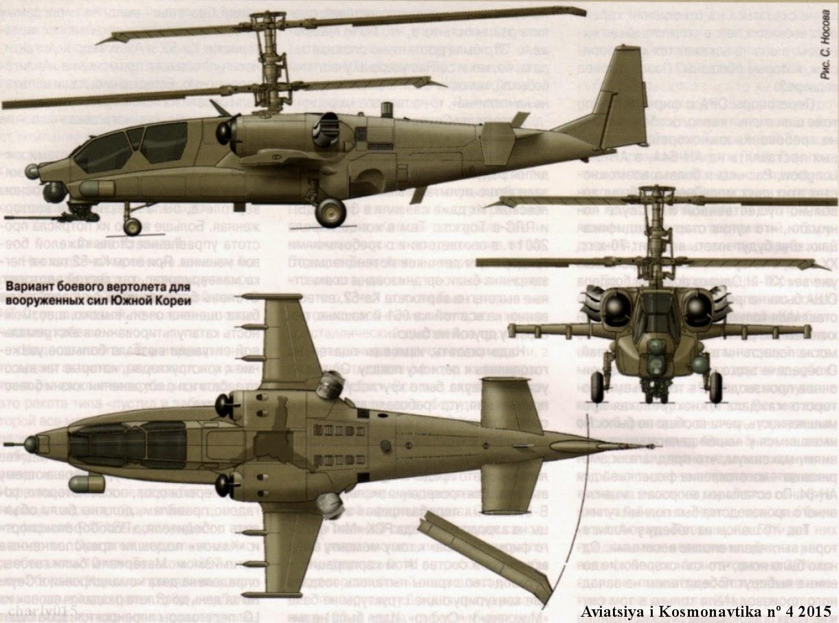 Kamov Ka-52 Alligator: el nuevo carro del infierno - Página 2 Kamov%2Bcorea%2Bdel%2Bsur