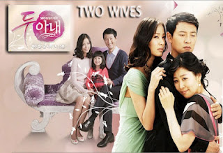 TWO WIVES - AUG. 03, 2012
