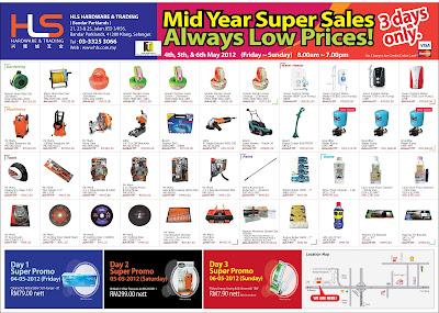 HLS Mid Year Super Sales