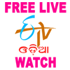 ETV ODIA LIVE