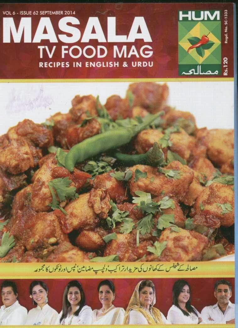 Masala Tv Food Magazine September 2014