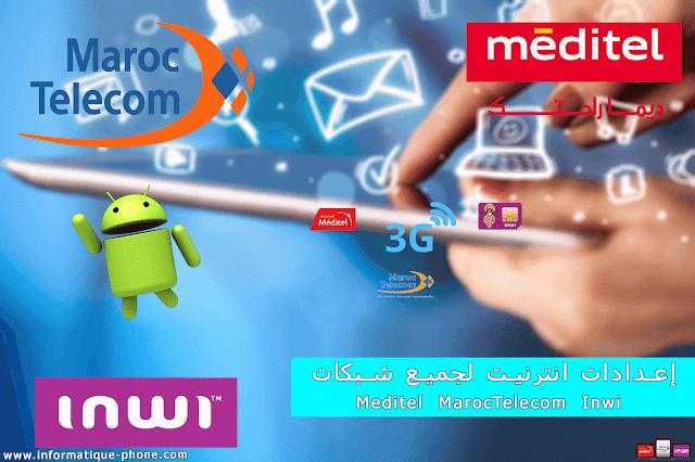 configuration 3G Meditel MarocTelecom Inwi
