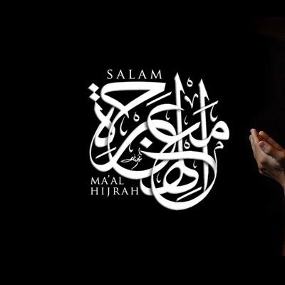 Salam Maal Hijrah 2014