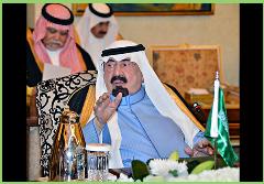 Arabia Saudita condena a 94 personas a la cárcel por unirse a grupos yihadistas