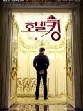 Ông Hoàng Khách Sạn Hotel King