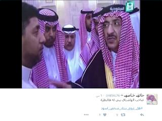 #هل_تزوج_بنتك_شخص_اسود ... هاشتاج يلاقي تفاعلا على التويتر وأبرز التعليقات والصور الطريفة