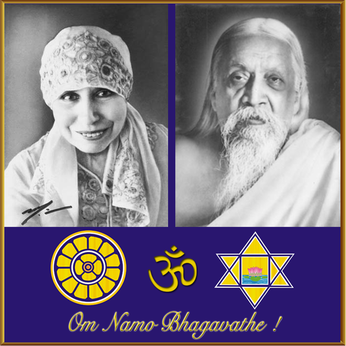 essays and writings of aurobindo and mother