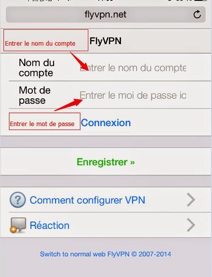 Acheter le un compte de VPN