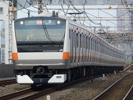 レール7~切符補充券珍行先~: 中央線 快速 三鷹行き E233系(中...  中央線 快速 三
