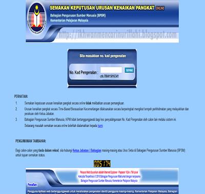 Semakan Keputusan Urusan Kenaikan Pangkat Online (e-Pangkat) – KPM