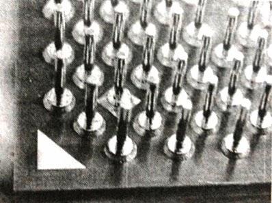 Tanda anak Panah pada pin CPU