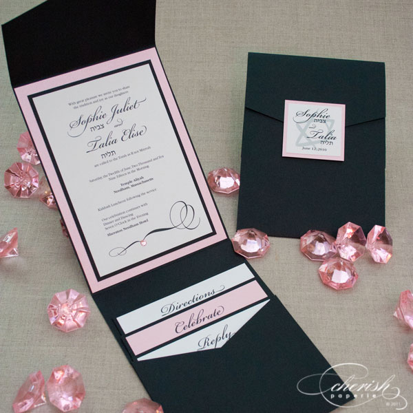 pink paris chic bat mitzvah invitation designer cherish paperie