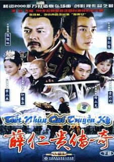Tiết Nhân Quý Truyền Kỳ - The Legendary Warrior 2007