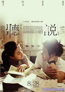 Nghe Ni (2009) - Hear Me (2009)