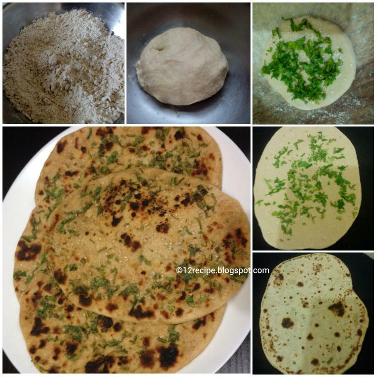 how to make kulcha without yeast