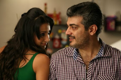 Ajith and Trisha in Mangatha still