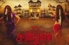 MP3 – Aranmanai 2 2016 Tamil Movie