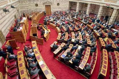 Τα κόμματα του κλεπτοκρατικού τόξου επικύρωσαν την αναστολή της κρατικής χρηματοδότησης
