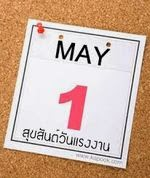 1 May 2015 ●  Labour Day