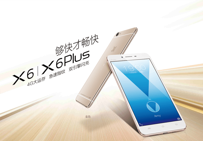 Audiophile Friendly Vivo X6 Plus And X6 With 4 GB RAM Announced! The First ES9028 Powered Handset!