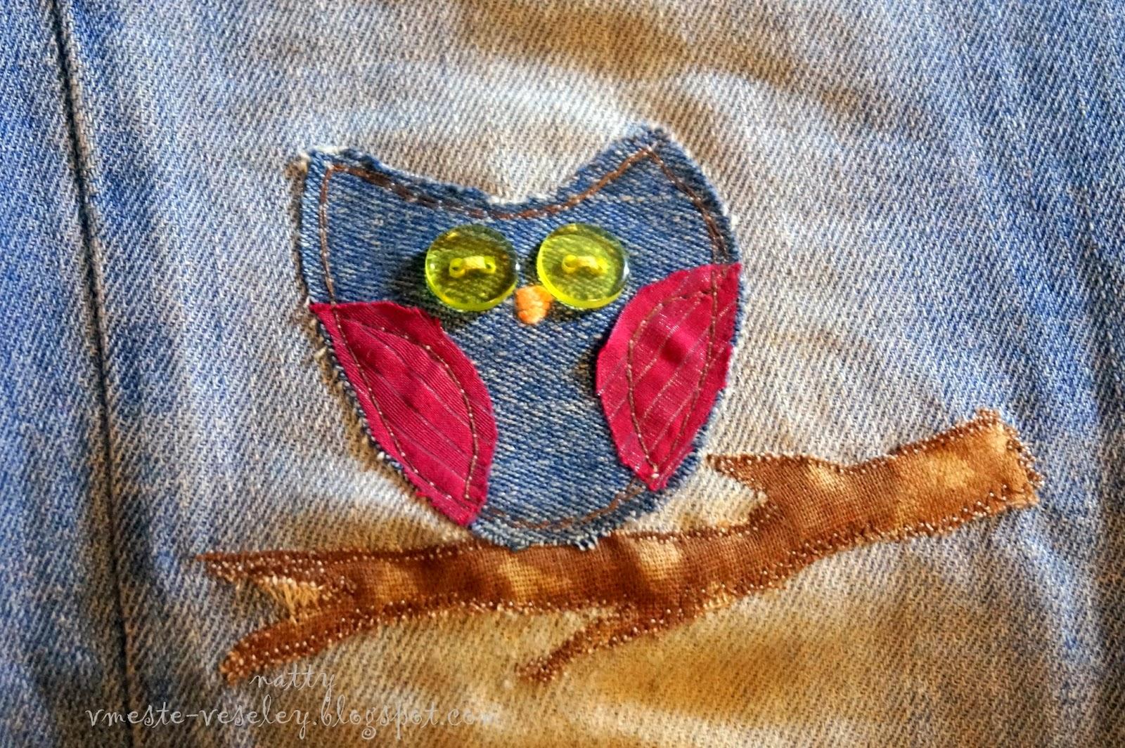 Заплатку на джинсы своими руками фото