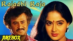 Rajadhi Raja Video Songs Jukebox – Super Star Rajinikanth – Ilaiyaraja Hits