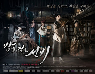 Rating Rendah Tim Produksi 'SCHOLAR WHO WALKS THE NIGHT' Tambah Penulis Naskah !