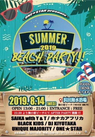『BEACH PARTY 2019』