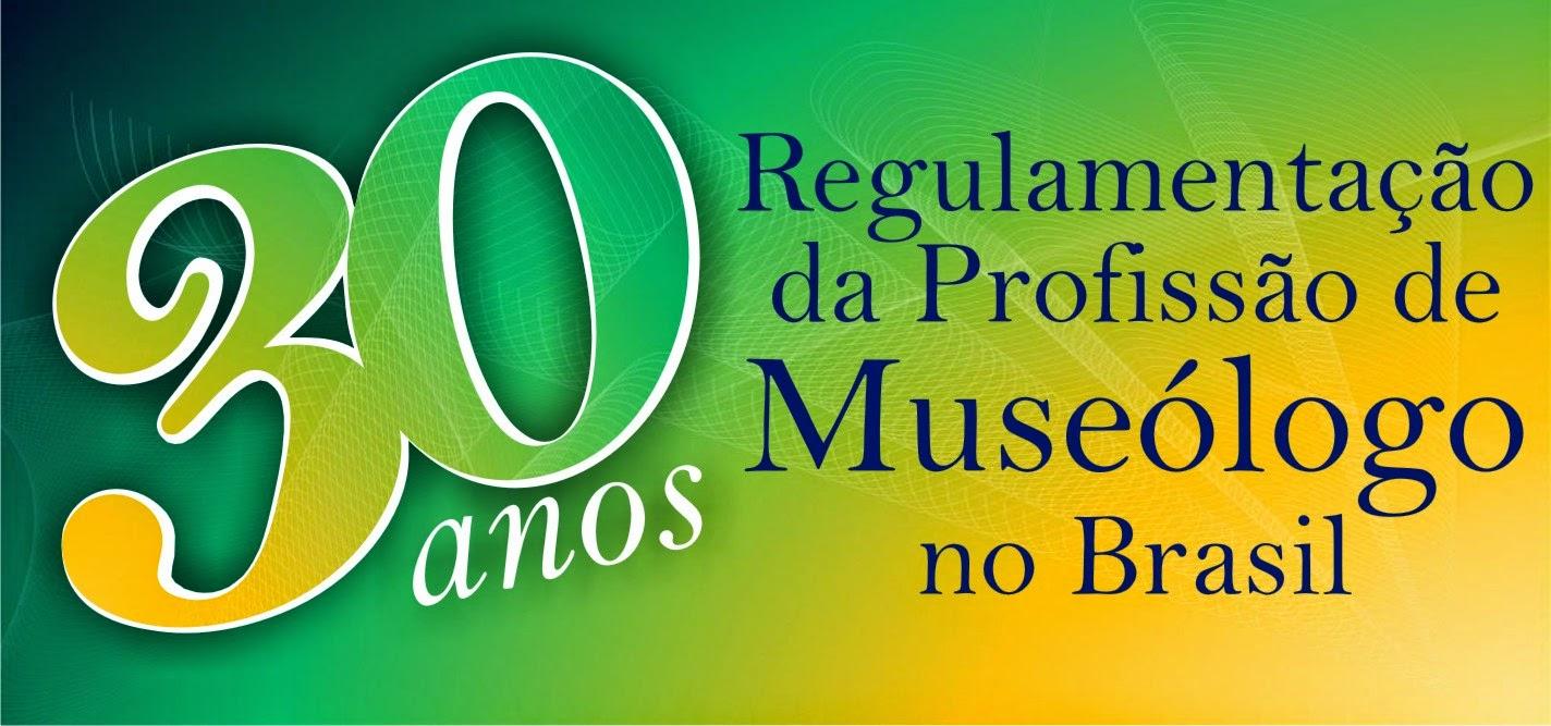 30 anos da regulamentação profissional no Brasil