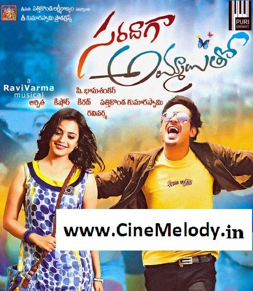 Saradaga Ammaitho Telugu Mp3 Songs Free  Download -2013