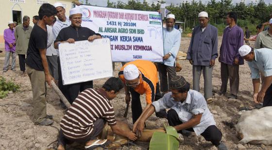 Ibadah korban di Kemboja