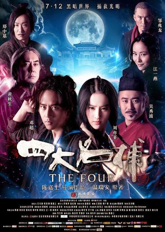 Tứ Đại Danh Bổ 1 - The Four 1