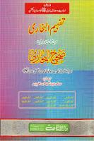 http://books.google.com.pk/books?id=5Q5NAQAAQBAJ&lpg=PP1&pg=PP1#v=onepage&q&f=false