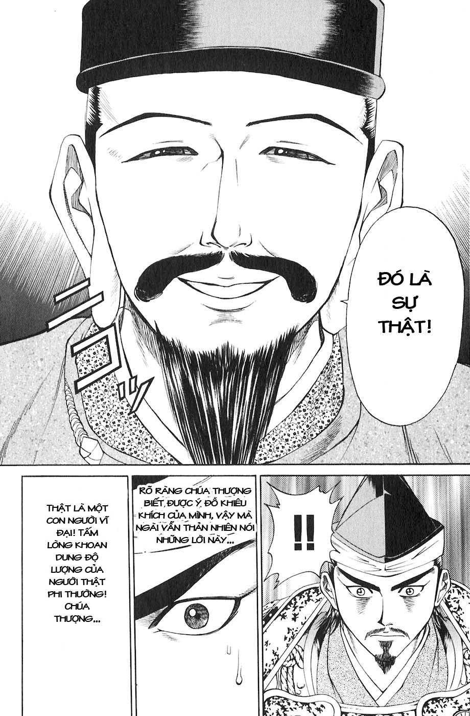 Sanzokuou - Sơn tặc Seyu: Chapter 17