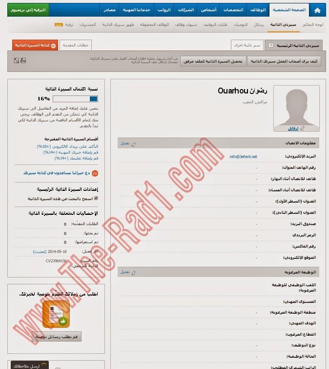 http://www.bayt.com/afftrack?sec_id=2&aff_id=1636703&lang=ar